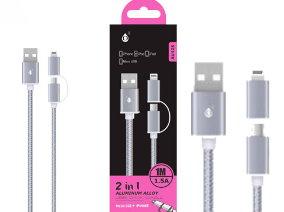 MTK ΚΑΛΩΔΙΟ 2 ΣΕ 1 MICRO USB & IPHONE