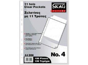 Ζελατίνες αρχειοθέτησης A4 Skag